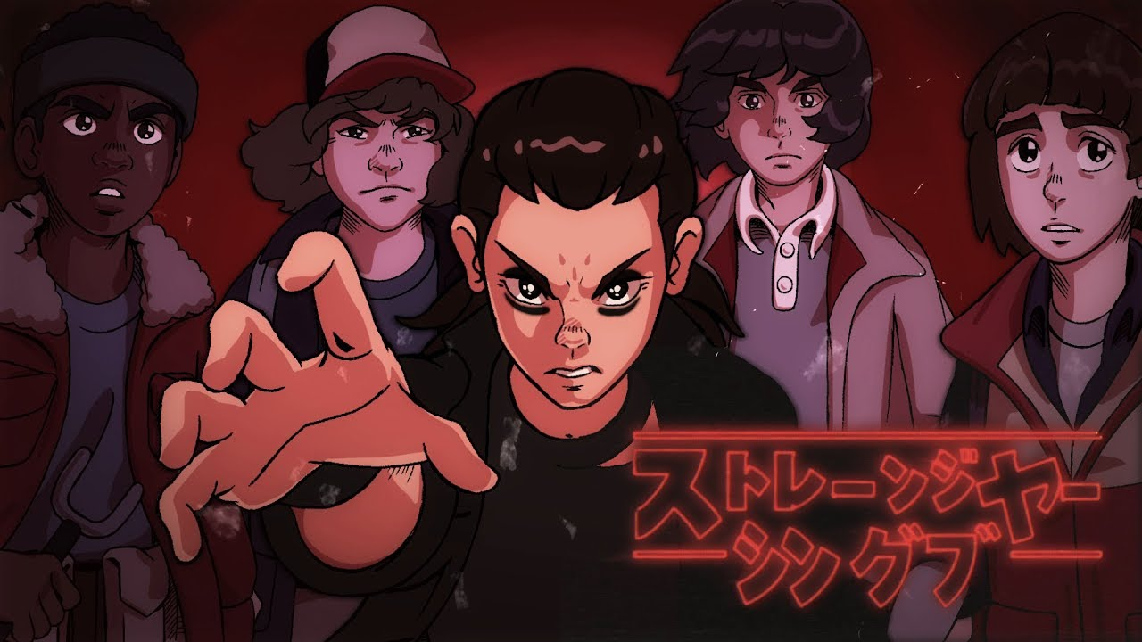 Stranger Things Anime
