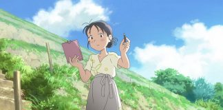 In This Corner Of The World Frontpage