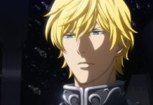 Legend Of The Galactic Heroes Neue These