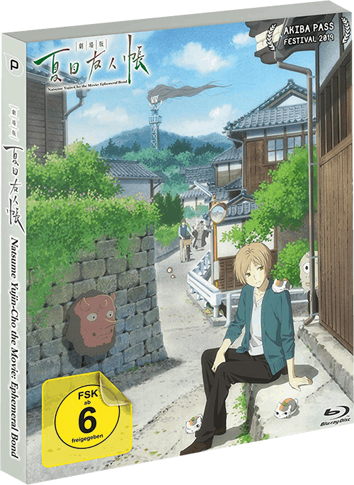 Natsume Yujin Cho The Movie Ephemeral Bond Cover