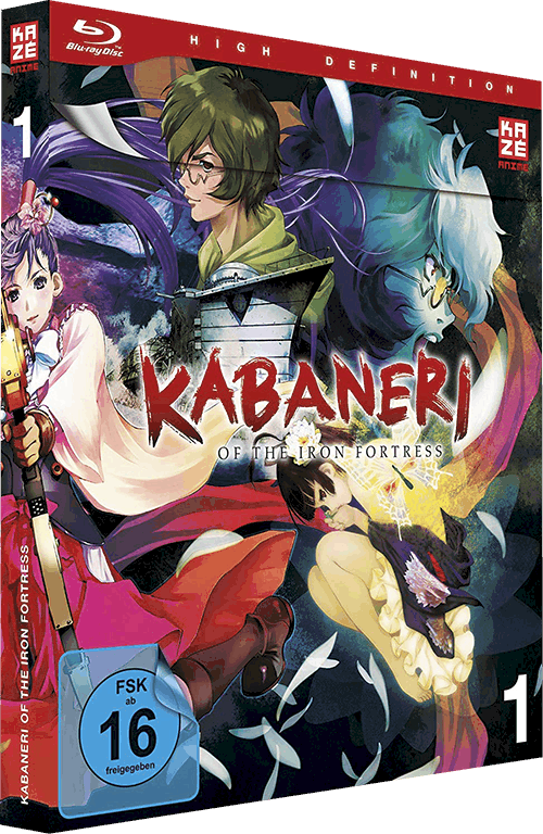 Kabaneri Of The Iron Fortress Cover Vol. 1