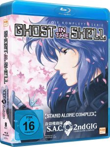 Ghost In The Shell Gesamtbox Cover
