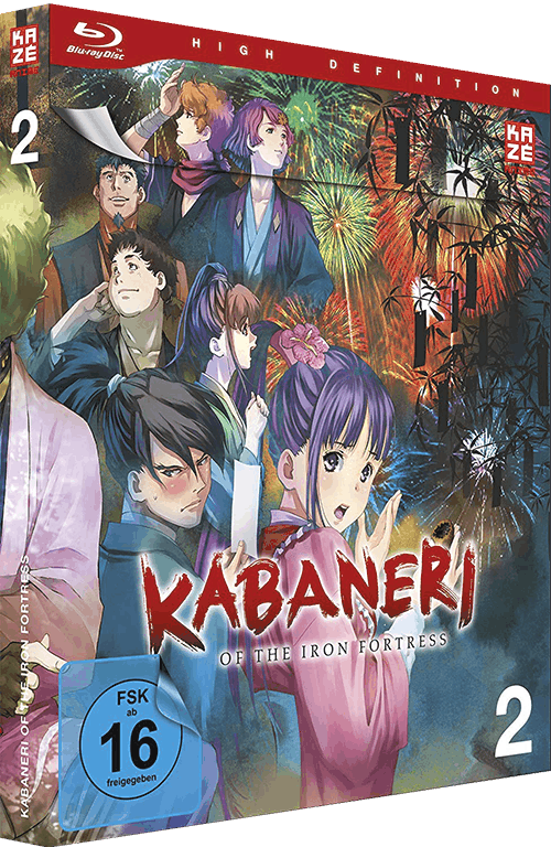 Kabaneri Of The Iron Fortress Cover Vol. 2