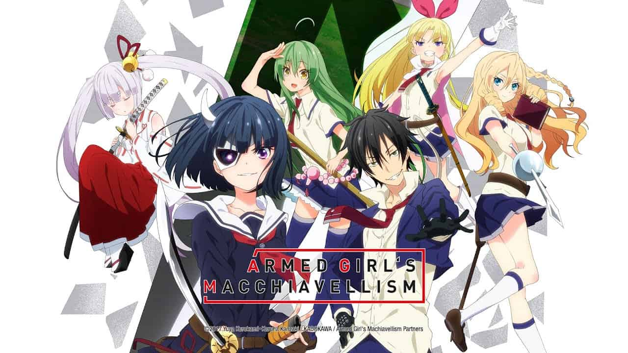 Armed Girl's Machiavellism Deutscher Trailer