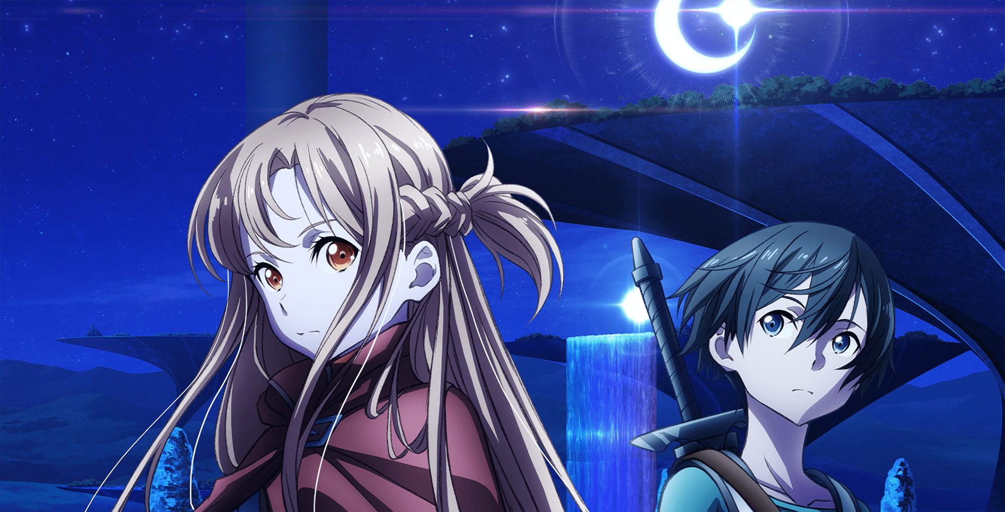 Sword Art Online Progressive The Movie: Aria of the Starless Night
